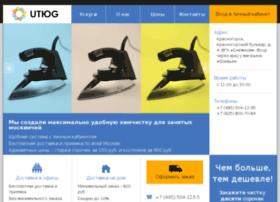 utyg.brilliant-group.net