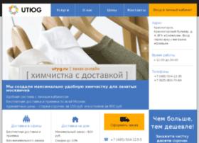 utyg.ru