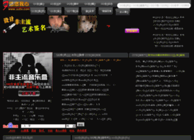 uu5x.com