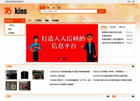 uuad.net