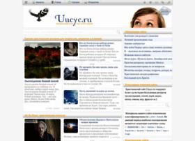 uucyc.ru