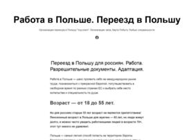 uuh.ru
