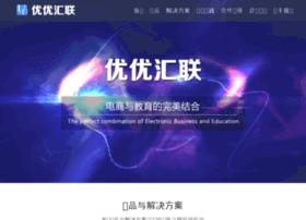 uulian.com.cn
