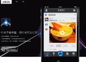 uume.com