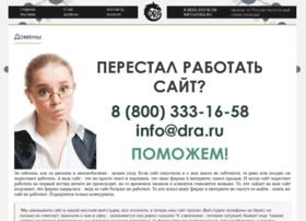 uumira.ru