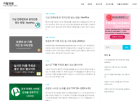 uuoobe.net