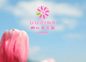 uupink.com