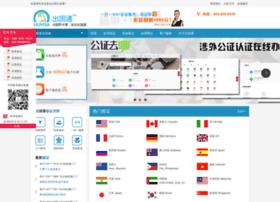 uuvisa.com.cn