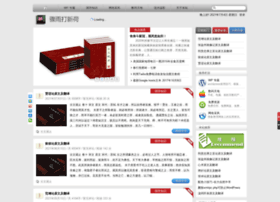 uuxn.com