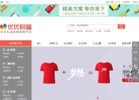 uuzhufu.com