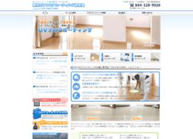 uv-factory.jp