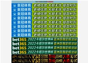 uvaybellota.com