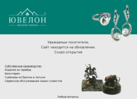 uvelon.ru