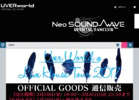 uverworld-shop.jp