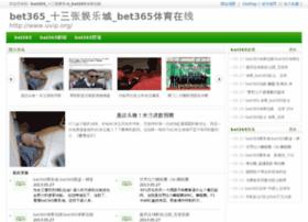 uvip.org