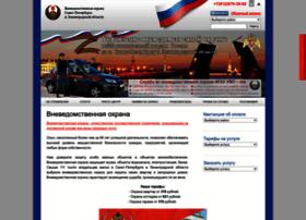 uvo.spb.ru