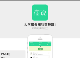 uvoice.com.cn