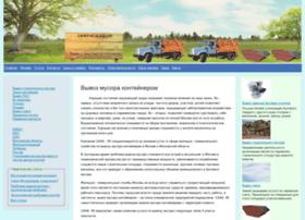 uvozimmusor.ru
