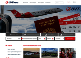 uvtaero.ru