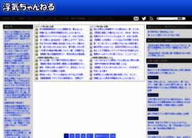 uwakich.com