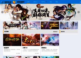 uwan.com
