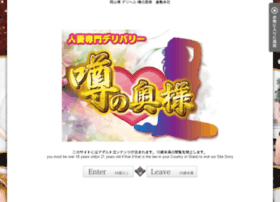 uwasa-dx.com