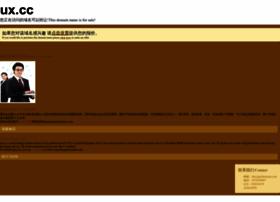 ux.cc