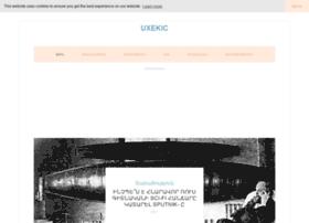 uxekic.com