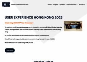 uxhongkong.com