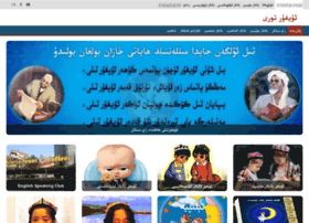 uyghurmail.com