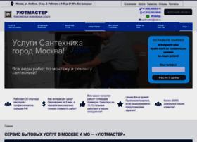 uytmaster.ru