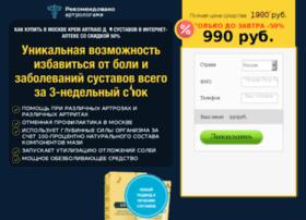 uyutny-andreevka.ru
