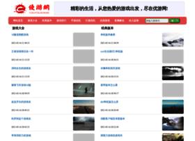 uywang.com
