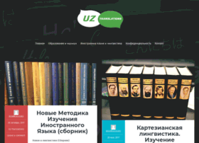 uz-translations.uz