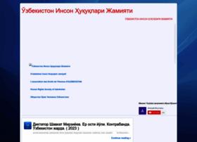 uz.hrsu.org