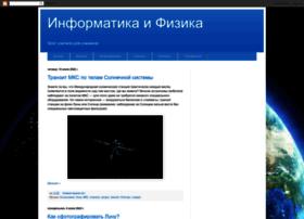 uzaitsev.blogspot.ru
