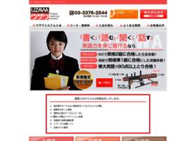 uzawa.co.jp