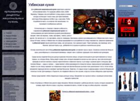 uzbek-kuhnya.ru