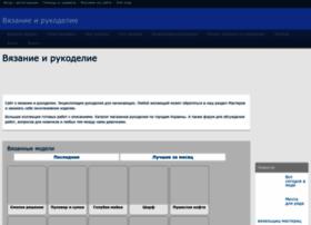 uzelok.kiev.ua