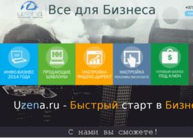 uzena.ru