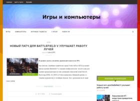 uzerbar.ru