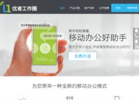 uzhe.com
