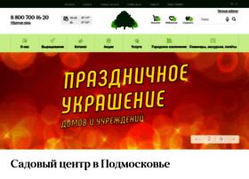 uzhniy.ru
