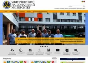 uzhnu.edu.ua