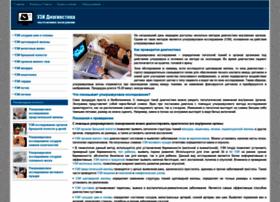 uzi-diagnostik.ru