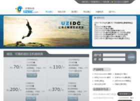 uzidc.com