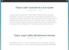 uzmedicine.ru