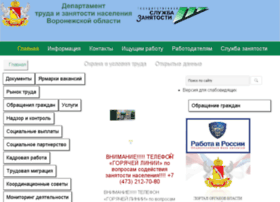 uzn.vrn.ru