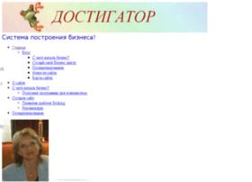 uznajkak.ru