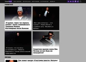 uznayvse.ru